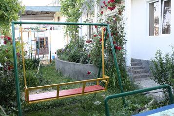 Гостевой  дом, улица Лермонтова, 28 на 10 номеров - Фотография 4