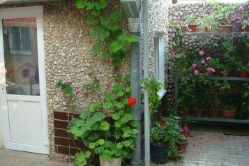 Гостевой  дом, Гайдара на 10 номеров - Фотография 4