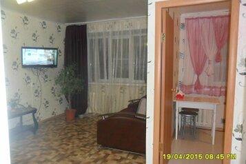 1-комн. квартира, 32 кв.м. на 4 человека, Московский пр. , Фрунзенский район, Ярославль - Фотография 4