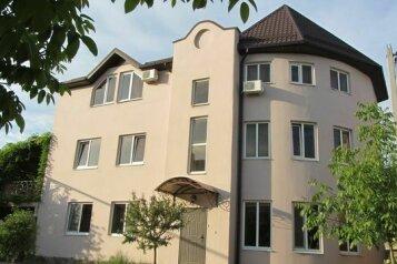 Гостевой дом в начале частного сектора в Витязево, Центральная улица на 20 номеров - Фотография 3