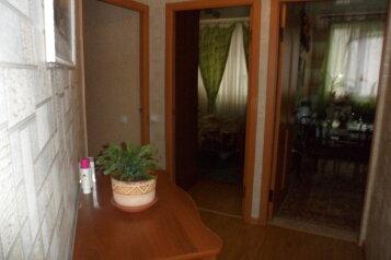 2-комн. квартира, 55 кв.м. на 6 человек, Новороссийская улица, 36, Центр, Геленджик - Фотография 2