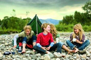 Детский Палаточный лагерь, Тургояк, 1 на 20 номеров - Фотография 1