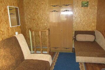Однокомнатный домик на 3 человека, 1 спальня, улица Победы, Феодосия - Фотография 2