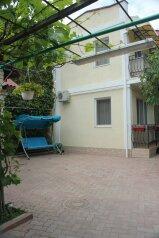 Гостевой дом, улица Багликова на 5 номеров - Фотография 2