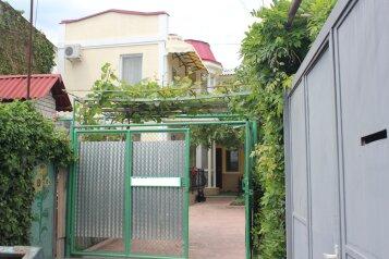 Гостевой дом, улица Багликова на 5 номеров - Фотография 4