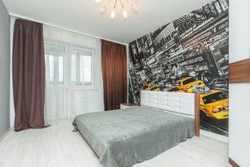 2-комн. квартира, 65 кв.м. на 4 человека, улица Саввы Белых, 1, Октябрьский район, Екатеринбург - Фотография 1