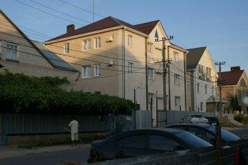 """Гостевой дом """"На Морском переулке 5"""", Морской переулок, 5 на 5 комнат - Фотография 1"""