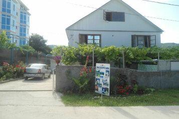 Семейный гостевой дом, Белая улица, 6 на 7 номеров - Фотография 1