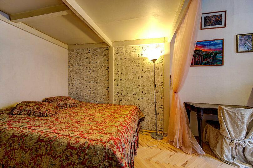2-комн. квартира, 75 кв.м. на 6 человек, Большая Морская, 53/8, Санкт-Петербург - Фотография 4