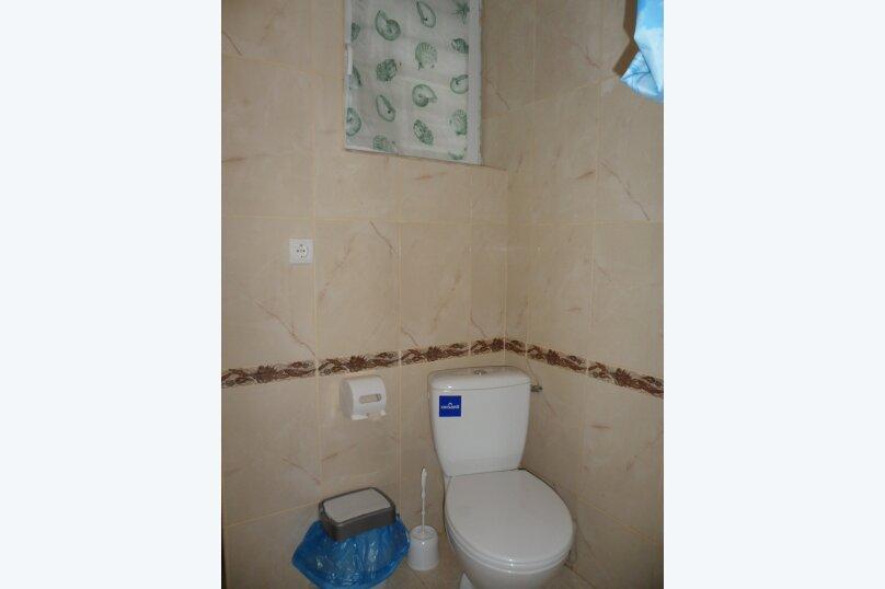 1-комн. квартира, 28 кв.м. на 3 человека, улица Революции, 27, Евпатория - Фотография 3