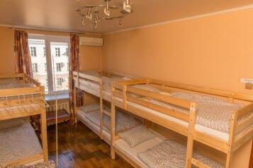 Hostel, проспект Ленина на 3 номера - Фотография 2