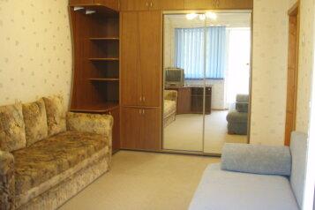 1-комн. квартира, 33 кв.м. на 3 человека, улица Меньшикова, Севастополь - Фотография 1