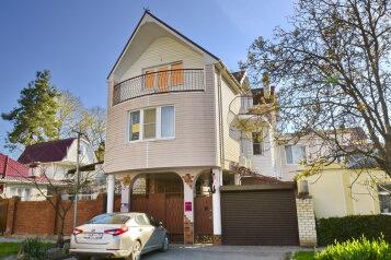 Гостевой дом, Первомайская улица на 6 номеров - Фотография 1