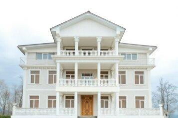 Гостевой дом, Троицкая улица, 68 на 18 номеров - Фотография 1