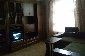 2-комн. квартира на 6 человек, улица Ленина, 5, поселок Орджоникидзе, Феодосия - Фотография 1