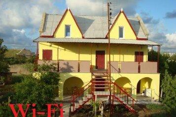 Мини-отель, ореховая на 5 номеров - Фотография 1