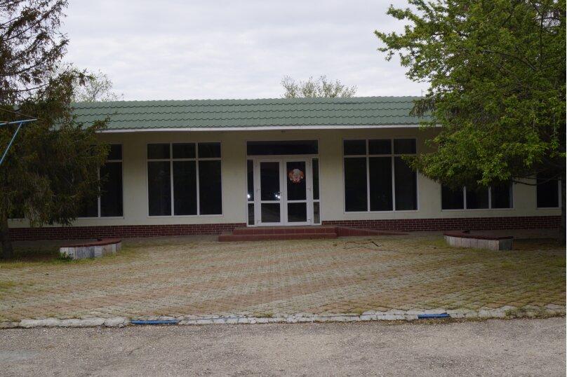 Дом на территории санатория, 60 кв.м. на 4 человека, 2 спальни, ал. Дружбы, 10, Заозерное - Фотография 25