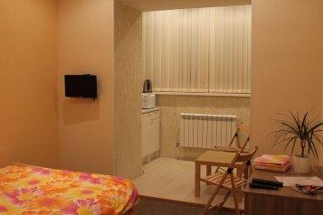 Мини-отель, проспект Нариманова, 43 на 3 номера - Фотография 1