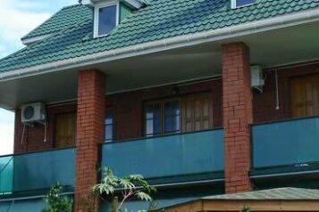 БОЛЬШИЕ СКИДКИ в июне,июле, августе и сентябре!!! Гостевой дом, Курганная улица на 15 номеров - Фотография 3