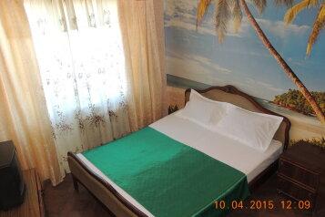 1-комн. квартира, 38 кв.м. на 2 человека, проспект Дзержинского, Архангельск - Фотография 1