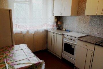 1-комн. квартира на 4 человека, проспект Обводный Канал, Архангельск - Фотография 4