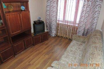 1-комн. квартира, 32 кв.м. на 4 человека, улица Полины Осипенко, Архангельск - Фотография 1