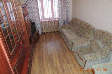 1-комн. квартира, 32 кв.м. на 4 человека, улица Полины Осипенко, Архангельск - Фотография 2