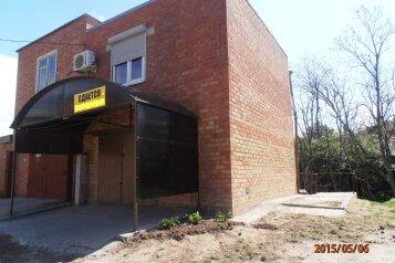 Двухэтажный жилой бокс, 60 кв.м. на 4 человека, 1 спальня, Киевская, 1, Ейск - Фотография 1
