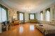 Классический двухместный номер с 1 кроватью и диваном:  Номер, Стандарт, 2-местный, 1-комнатный - Фотография 42