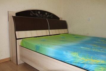 1-комн. квартира, 34 кв.м. на 4 человека, улица Губкина, 35, Западный округ, Белгород - Фотография 1