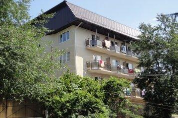 Гостевой дом, Партизанская на 18 номеров - Фотография 1