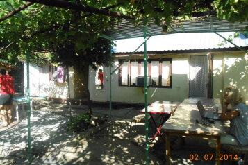 Гостевой дом, Кастельская на 4 номера - Фотография 4