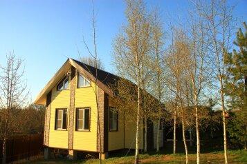 Гостевой дом, Деревня Заборки, 24 на 1 номер - Фотография 1