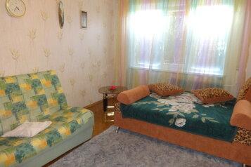 1-комн. квартира, 38 кв.м. на 2 человека, улица Губкина, 25, район Харьковской горы, Белгород - Фотография 3