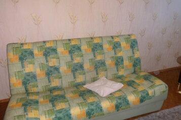 1-комн. квартира, 38 кв.м. на 2 человека, улица Губкина, 25, район Харьковской горы, Белгород - Фотография 4