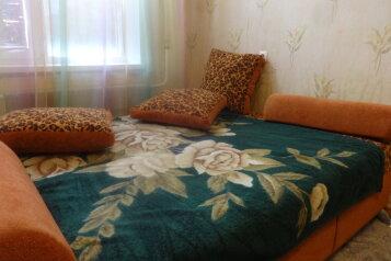1-комн. квартира, 38 кв.м. на 2 человека, улица Губкина, 25, район Харьковской горы, Белгород - Фотография 1