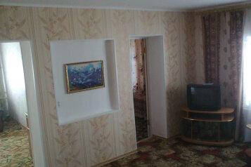Частный дом от 2-6 человек., 69 кв.м. на 6 человек, 2 спальни, 4-й Степной проезд, 15, Динамо, Феодосия - Фотография 2
