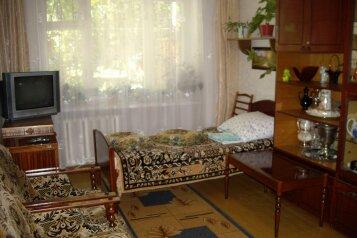 1-комн. квартира, 25 кв.м. на 3 человека, улица Ленина, 50, Алушта - Фотография 1