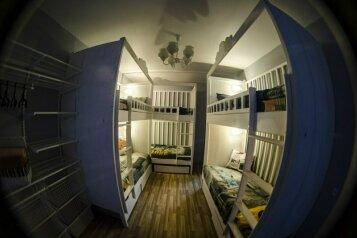 2-комн. квартира, 52 кв.м. на 9 человек, Олимпийская, 87, Кировск - Фотография 2