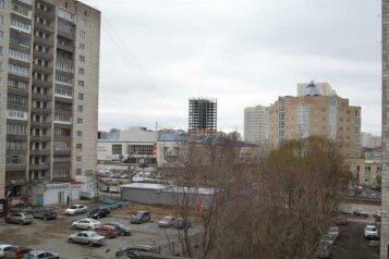 1-комн. квартира, 32 кв.м. на 2 человека, улица Мира, 78, Индустриальный район, Пермь - Фотография 3