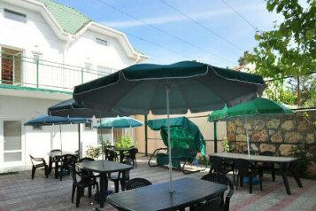 Гостевой  дом, улица Чапаева на 2 номера - Фотография 3