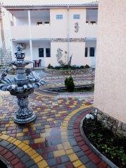 Коттедж, 100 кв.м. на 3 человека, 4 спальни, Тихая, 24, поселок Орджоникидзе, Феодосия - Фотография 1