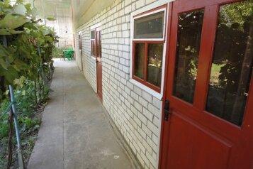 Гостевой дом, улица Пушкина на 6 номеров - Фотография 1