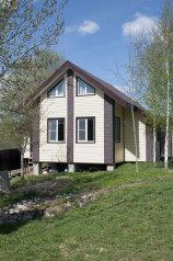 Гостевой дом, Деревня Заборки, 24 на 1 номер - Фотография 2