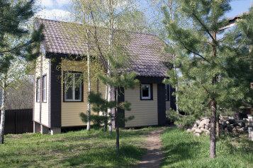 Гостевой дом, Деревня Заборки на 1 номер - Фотография 3