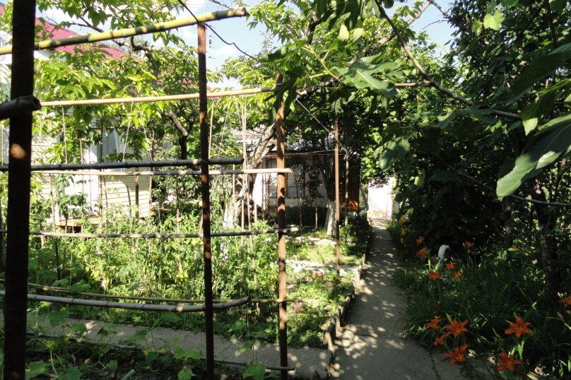 4-х местный эконом, улица Ватутина, 6, Вишневка, Сочи - Фотография 2