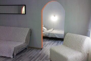 2-комн. квартира, 42 кв.м. на 4 человека, улица Карла Маркса, Оха - Фотография 2