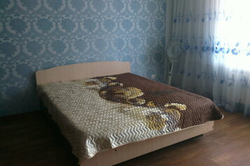 1-комн. квартира, 40 кв.м. на 3 человека, улица Буденного, 10А, Белгород - Фотография 1