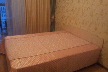 3-комн. квартира, 100 кв.м. на 6 человек, улица Газовиков, 15, район Харьковской горы, Белгород - Фотография 1