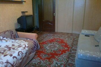 1-комн. квартира, 38 кв.м. на 4 человека, улица Маяковского, 30, Западный округ, Белгород - Фотография 1